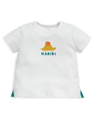 Tortoise 'Habibi' T-Shirt